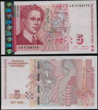 Bulgaria 5 Leva 1999 Pick 116 Low start price on ebay