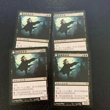 4X S-CHINESE Bloodline Keeper  Innistrad  NM MTG