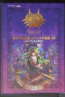JAPAN The Legend of Zelda: Majora's Mask 3D Perfect Guide Book