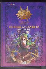 JAPAN The Legend of Zelda: Majora's Mask 3D Perfect Guide Book