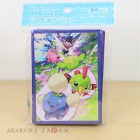Pokemon Center Original Card Game Sleeve Lost March 64 sleeves Hoppip Skiploom