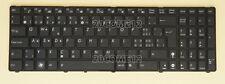 For ASUS G60 G60J G60JX G60JW G60V G60VX vx7sx Keyboard Swiss Tastatur Backlit