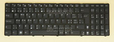 For ASUS G73 G73JH G73JW G73SW G53 G53JW G53SW Keyboard Swiss Tastatur Backlit