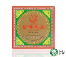 Xia Guan Cang Er Tuo Cha Pu'er Tea 2010 100g Raw