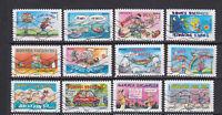 Serie sellos adhesivos de Francia 2015 Yvert AD 1140/51