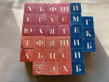 Uncle Goose Russian Blocks