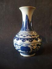 Vase en porcelaine de Chine ?
