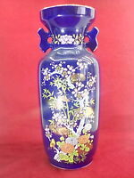 Vintage Japanese Cobalt Signed Vase Birds and Blossoms
