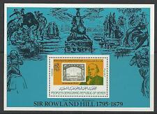 YEMEN 1979 SIR ROWLAND HILL 250 fils MINI SHEET MINT