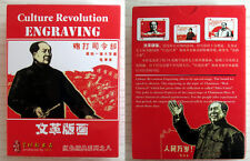 54 Chinese Culture Revolution Chairman Mao ZeDong Engravings Playing Cards Poker