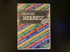 Linkword: Hebrew Language for Atari St, 3.5� Floppy Disk