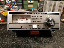 Rosmetro per ricetrasmettitori radioamatori e cb Asahi ME-IIN in ottimo stato