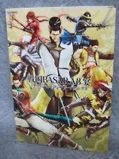 SENGOKU BASARA 3 UTAGE Complete Works Illustration Art Book 85*