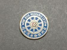 Vintage Singapore The Asia Insurance Co. Ltd Silver Tone Mini 华侨 Pin Badge B898
