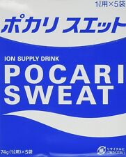 Otsuka Pharmaceutical Pocari Sweat Ion Supply Drink Powder 74g X 5packs F/s