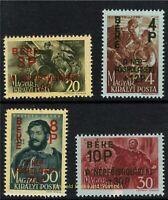 EBS Hungary Magyarország 1945 - For Public High Schools - Michel 774-777 MNH**
