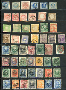 Peru- 9 Pages Regular Issues, Early to Late, Many Complete and Partial Sets