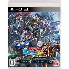 PS3 Mobile Suit Gundam Extreme VS Full Boost Premium G sound edition JP F/S