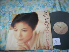a941981  Faye Wong  LP  王菲 Everything (D)