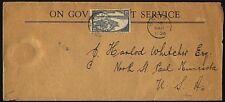 BRUNEI 1926 Official cover to USA via Labuan & Singapore...................18502