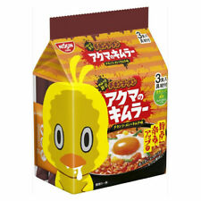 "Nissin ""Akuma no Kimuraa"" Spicy Chicken Ramen, Instant Noodles, 3 Servings"