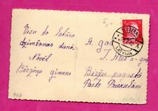 GERMANY LATVIA OCCUPATION POSTCARD USED BOLDERAJA 1942s 594