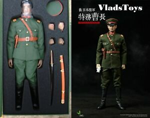 Japanese army sergeant of spy organization 1/6 scale figure TOYS POWER TYPEA USA