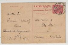 1910 Cairo Egypt to Honolulu Hawaii Postal Card