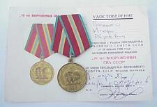 RUSSIAN SOVIET GOLD ENAMEL MEDAL ARMED FORCES MILITARY REVOLUTON AWARD WAR ORDER