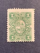 1883 Uruguay Stamp,''Coat of Arms'' 1c