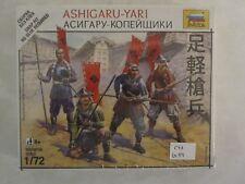 Zvezda - Ashigaru-Yari #6401 1/72 Unpainted Plastic Figures Snap Fit