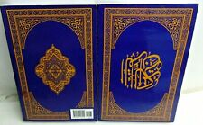 LOT OF 2 The Holy Quran - Arabic Script Paperback