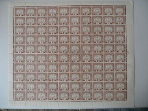HONG KONG PD 1c SGD1a ordinary paper (1954) full sheet of 100 Very fresh rare