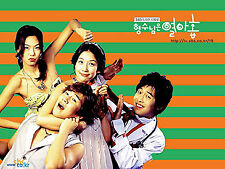 My 19 Year Old Sister-in-Law   DELUXE  Korean Drama - GOOD ENG SUBS