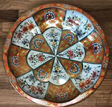 Vintage Daher Decorated Ware Floral Tin Bowl 1971 England