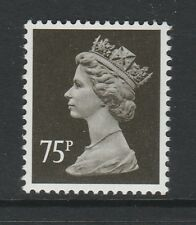 SPECIAL OFFER GREAT BRITAIN 1971-96 75p BROWNISH GREY & BLACK SG X1024 MNH.
