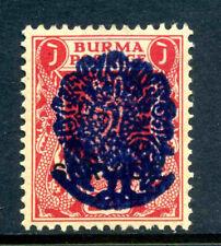 BURMA Japanese Occupation Scott 1N15 SG J35a 1942 Peacock Issue 9G4 20