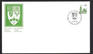Canada   # 790     PARLIAMENT  BUILDINGS   Brand New 1979 Unaddressed Cover