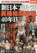 New Japan Pro Wrestling Mixed Martial Arts Battle 40 Years of Truth Book