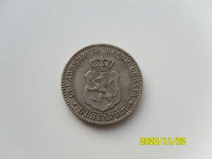 BULGARIA - 20 STOTINKI 1888