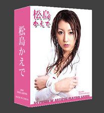 New A Deck Poker Sexy Girl Japanese AV Kaede Matsushima playing cards