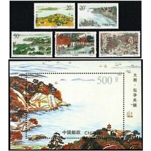China 1995-12 Stamp China taihu Stamps China Lake Tai Stamps 5PCS+sheetlet
