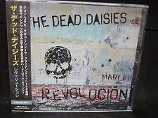 THE DEAD DAISIES Revolucion JAPAN CD Motley Crue Guns N' Roses Blue Murder