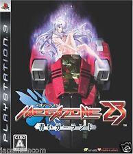 Used PS3 Megazone 23 Aoi Garland SONY PLAYSTATION 3 JAPAN JAPANESE IMPORT