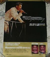 The Year of Jacky Cheung World Tour Taiwan Promo Poster