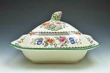 Spode Chinese Rose 629599 Square Covered Vegetable Serving Dish
