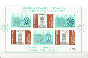 BULGARIA Scott# 3388-3389 Sin Dentar HB 1989 PHILEXFRANCE e INDIA,  SOFIA 89