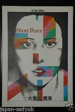JAPAN Katsuhiro Otomo manga: Short Peace