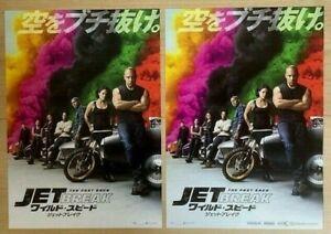 FAST & FURIOUS 9 (2021) -JAPAN Chirashi/Mini-Posters- Set of 2! BONUS VIN DIESEL