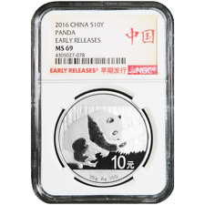 2016 10 Yuan Silver China Panda NGC MS69 Early Releases Red ER Label